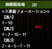 ho74_2.jpg