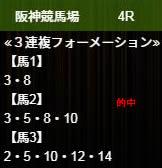 ho75_1.jpg