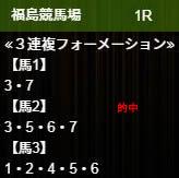 ho75_2.jpg