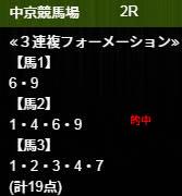 ho913_2.jpg