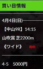 hz44_1.jpg