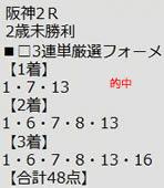 ichi1122.jpg