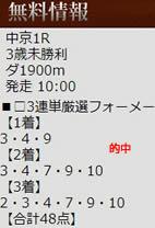 ichi124.jpg