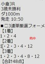 ichi214_1.jpg