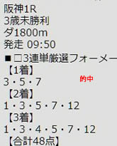 ichi329.jpg