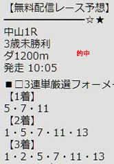ichi419_1.jpg