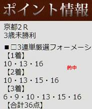 ichi426_2.jpg