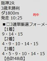 ichi43.jpg
