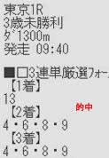 ichi531_1.jpg