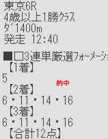 ichi531_2.jpg