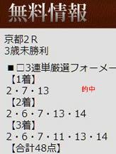 ichi59_1.jpg