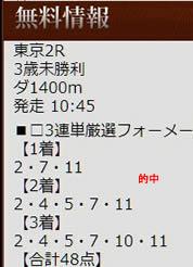 ichi620_1.jpg