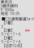 ichi627_2.jpg