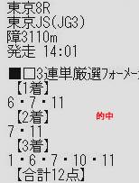 ichi627_3.jpg