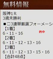 ichi66.jpg