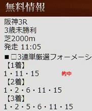 ichi712.jpg