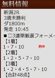 ichi815.jpg