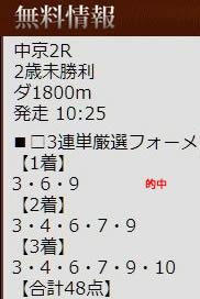 ichi913.jpg