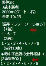 ike320_1.jpg
