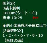 ike322_1.jpg