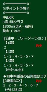 ike327_2.jpg