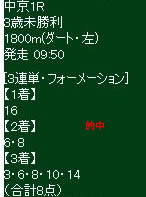 ike328_2.jpg