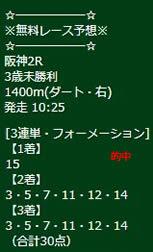 ike417_1.jpg