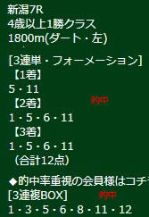 ike417_2.jpg