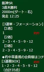 ike424_2.jpg