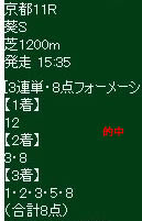 ike530_2.jpg
