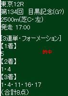 ike531_3.jpg