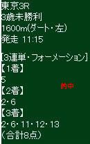 ike614_3.jpg