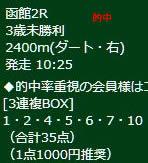 ike74_1.jpg