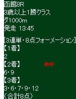 ike74_2.jpg