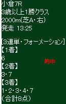 ike815_2.jpg