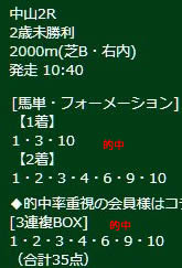 ike913_1.jpg