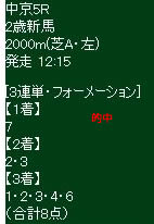 ike913_3.jpg