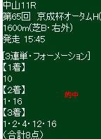 ike913_4.jpg