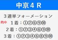kati27_3.jpg
