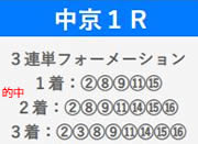 kati327_2.jpg
