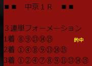 kati329_1.jpg