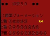 kati329_2.jpg