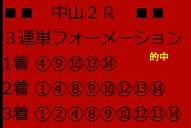 kati44_1.jpg