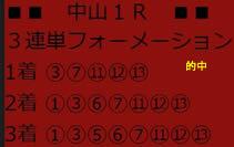 kati45_2.jpg