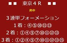 kati531_3.jpg