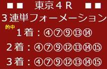 kati53_3.jpg