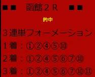 kati74_2.jpg