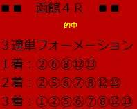 kati74_3.jpg