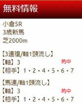 kd27_1.jpg