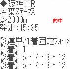 kd321_3.jpg